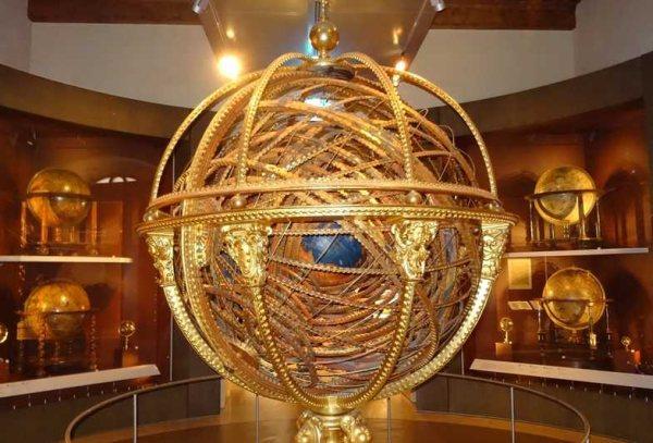 A csillagászathoz kötődő dolgok múzeuma