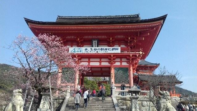 Kiyomizu-dera buddhista templom Kyotóban