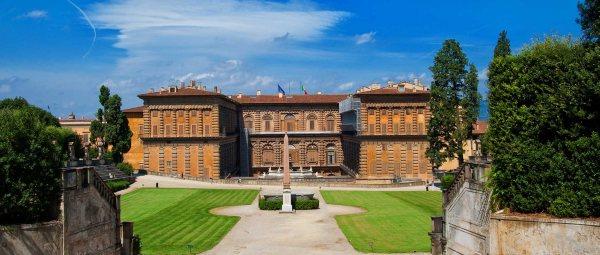 A palazzo Pitti manapság több múzeumnak ad helyet