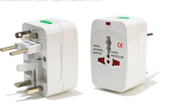 A multi adapter az egyik leghasznosabb eszköz